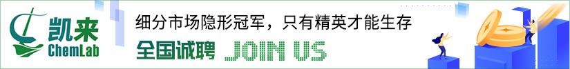 上海凯来仪器有限公司