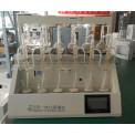 全自动一体化蒸馏仪CYZL-6Y水质环境分析