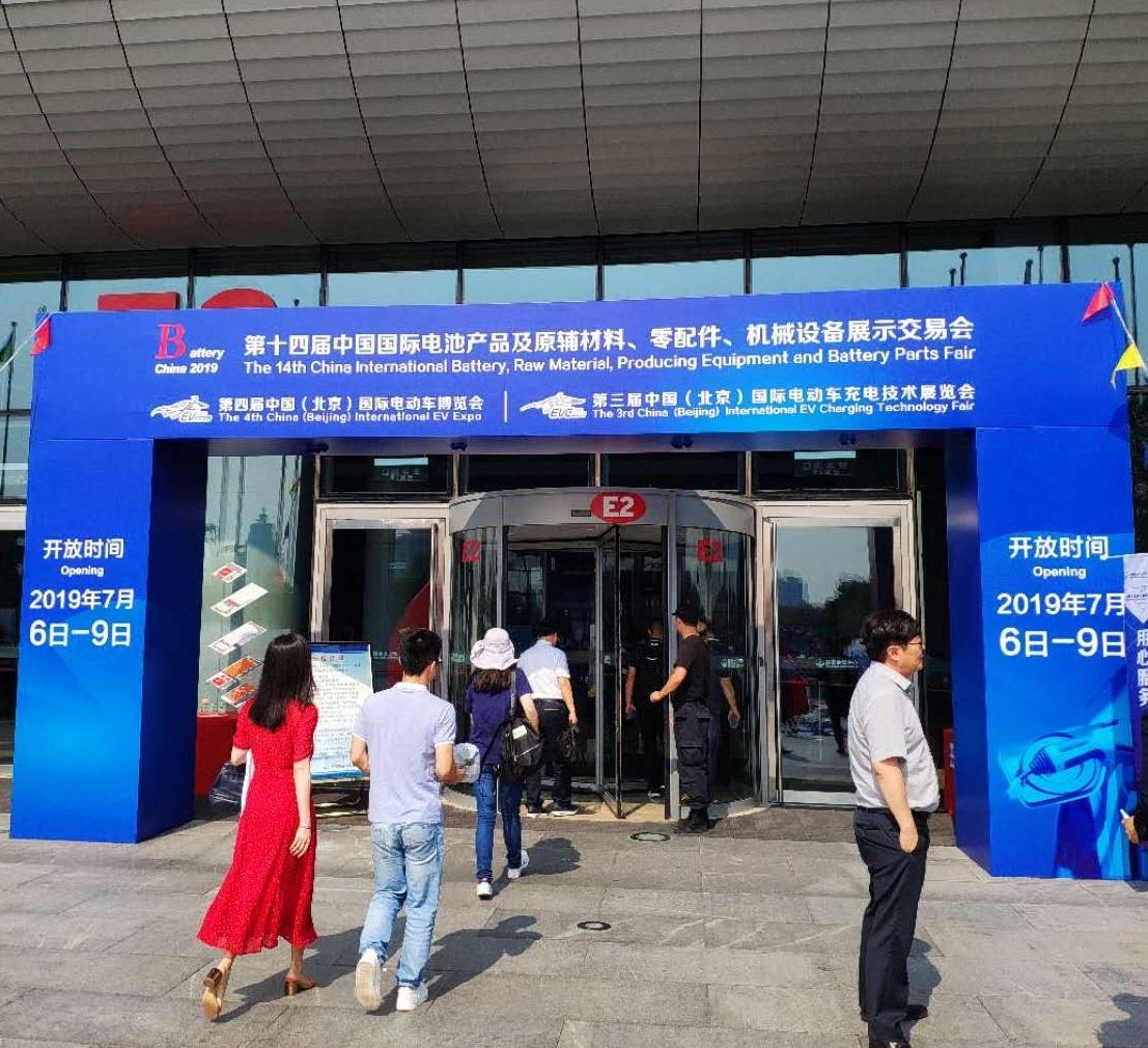 ���a�I��[�L蛇� Battery China 2019�A�M召�_