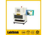 C630H薄膜热封仪 实验室热封仪
