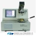 SL-BS103 自动闭口闪点测定仪