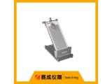 GB4852凝胶膏剂初粘性测试仪