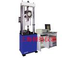 金属材料应力腐蚀试验机