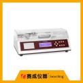 医药包材摩擦系数仪 MXD-02