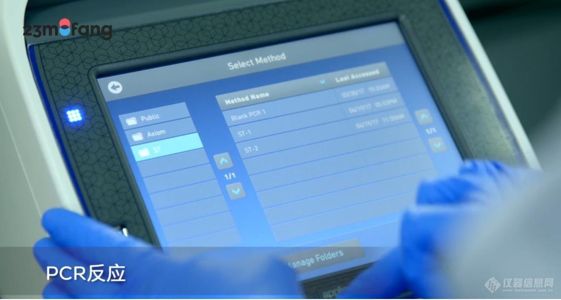 09-PCR反应-赛默飞-QuantStudio 3D Digital PCR System.jpg