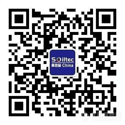 soiltec china.jpg