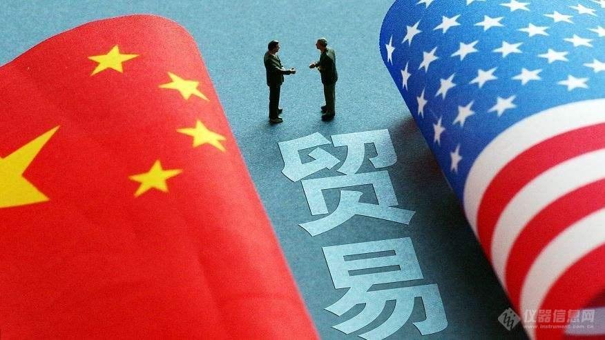 中美贸易磋商.jpeg