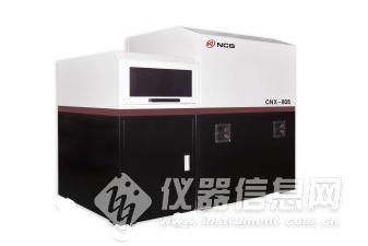 CNX-808 11.jpg