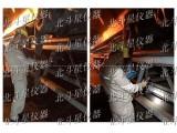 电厂水泥厂粉尘浓度检测仪