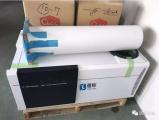 二手Agilent 液质联用 Q-TOF LCMS6530B