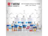 花生粕粉中黄曲霉毒素(AFB1,AFB2,AFG1,AFG2)定量分析质控样品