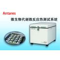 日本Antares微生物代謝微反應熱測試系統