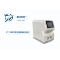 磐研總有機碳分析儀RT1901A