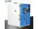 东莞皓天臭氧老化试验机HT-YC-800