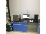 程序冷冻仪 程序控制冷冻装置