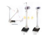 身高体重测量仪/机械医用秤 医用衡器