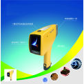 艾克F2-7000便携式矿石金属元素分析仪
