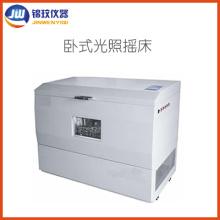 锦玟光照全温振荡培养箱JWYC-211CGZ光照培养箱摇床