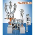 Woywod-Plasticolor失重式混料機