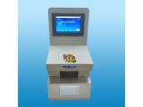 金属粉末流动性测定校准漏斗步骤 AS-300A