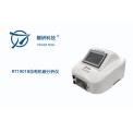 磐研總有機碳分析儀RT1901B