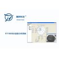 磐研水迷宮分析系統RT1908B