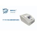 磐研便携式全自动过滤器RT1902A