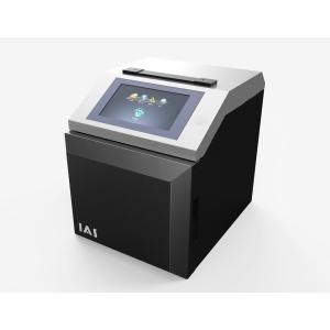 迅杰光远IAS-5100便携式谷物分析仪