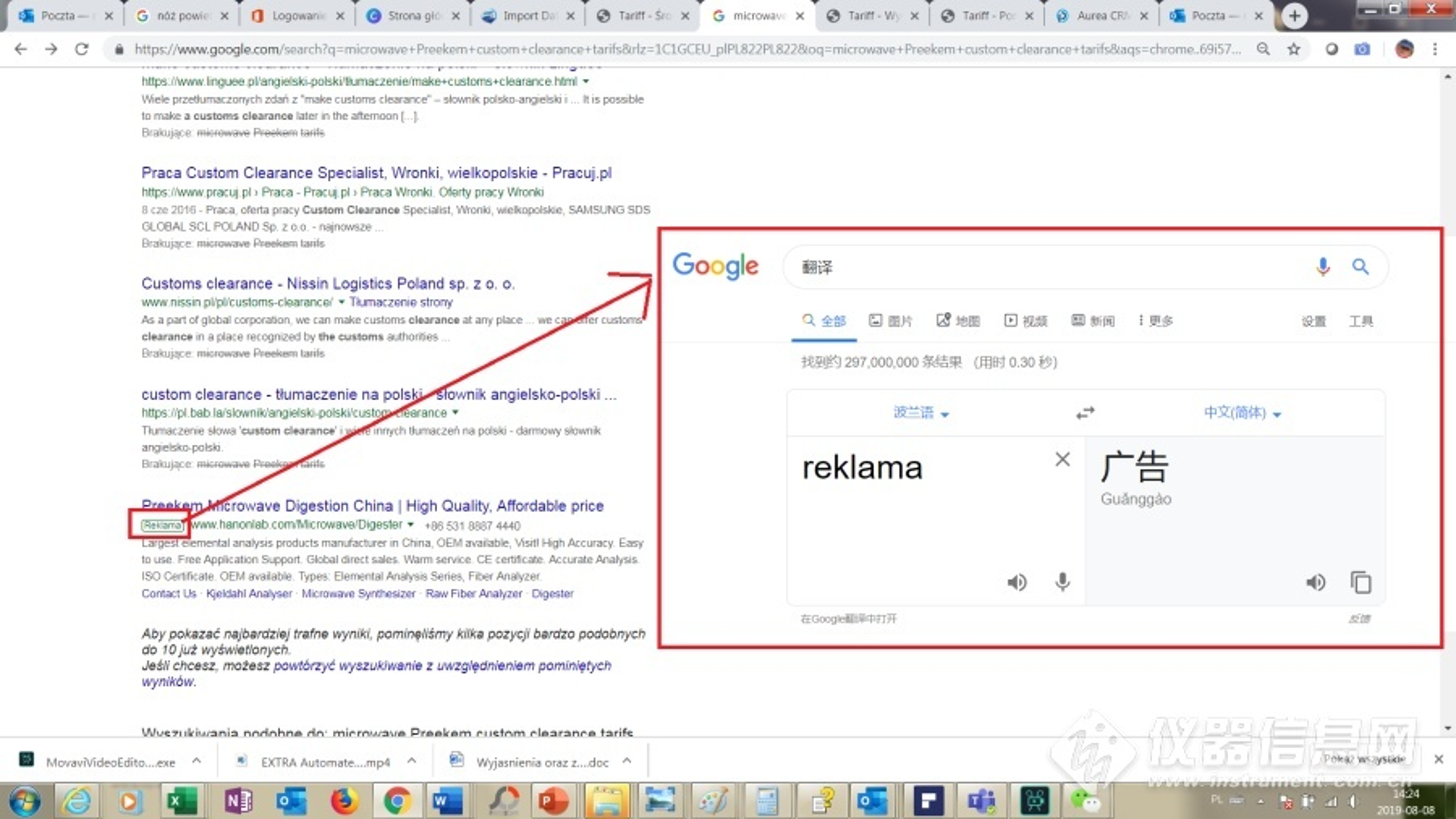 google搜索截图-1-2.png