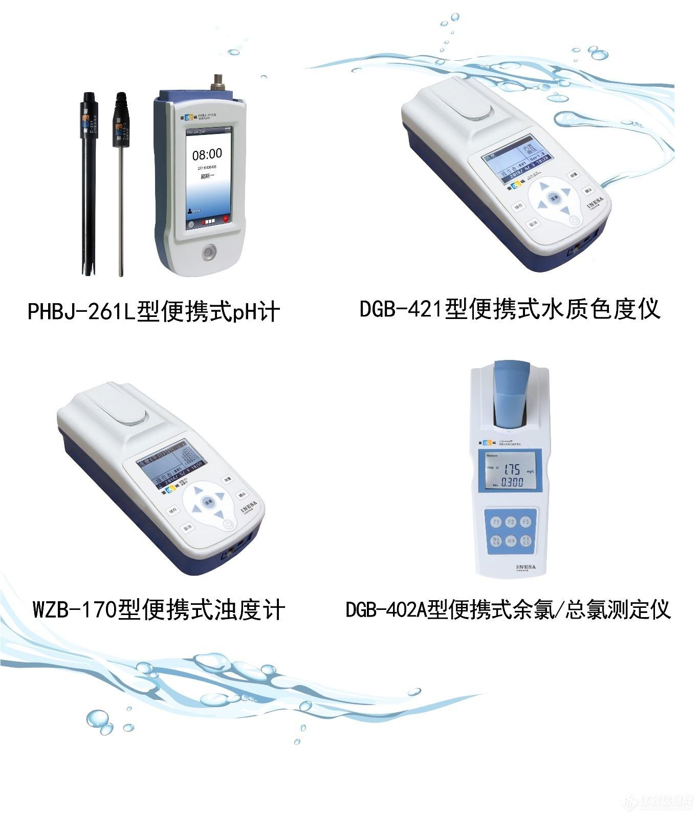 HDCOMP_8071410369.jpg