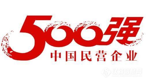 500qiang.jpg