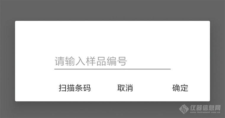 内置app.jpg
