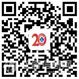 20周年专题-二维码.png