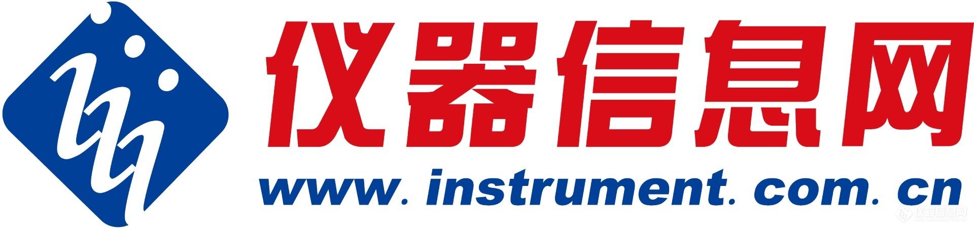 利发国际娱乐平台大logo(1).png