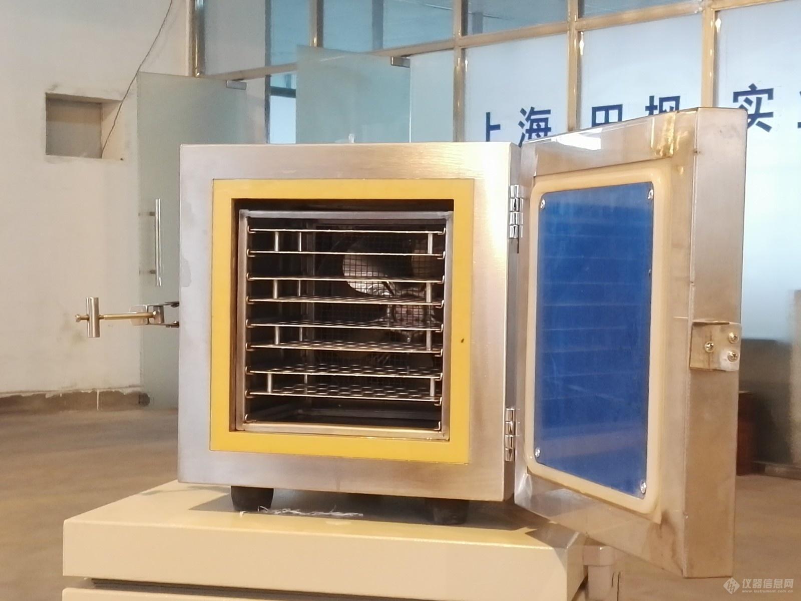 程序冷冻仪
