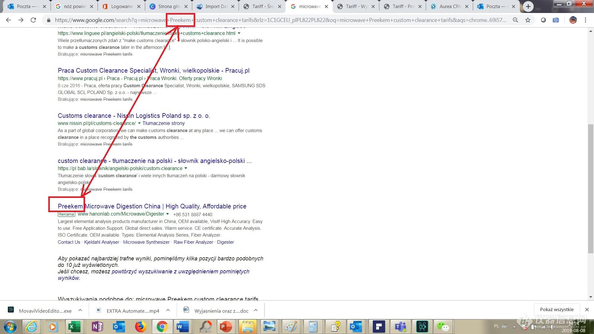 google搜索截图-1-11.png