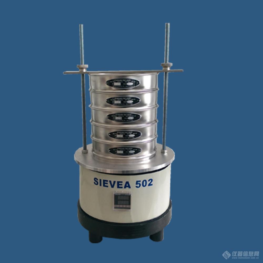 SIEVEA 502.jpg