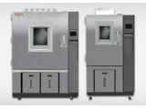 高低温(湿热)试验箱—A