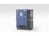 爱斯佩克小型超低温试验箱GMC-71