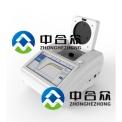微流控PCR检测仪