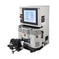 TMI 75-50 SL-10 熱封熱粘儀