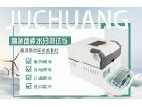 聚创JC-LS-1S食品品质卤素水分测试仪