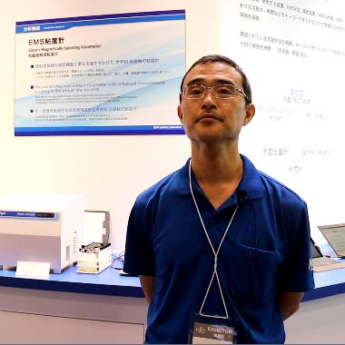 紧跟行业动态 加大中国知名度――JASIS2019视频访京都电子中国市场负责人竹内义清
