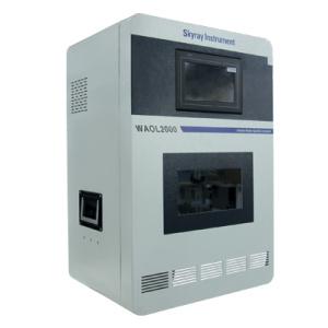 天瑞仪器WAOL 2000-TZn水质在线分析仪-总锌