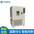 HASUC高低温箱 环境试验箱