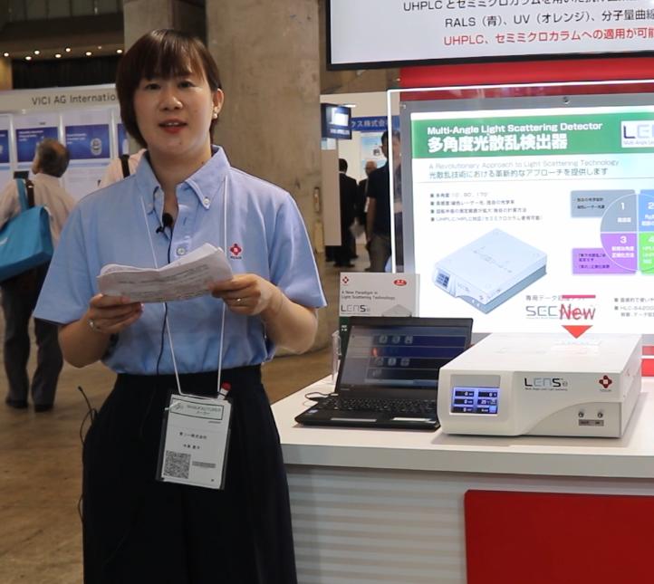 瞄准中国生物制药市场  针对性上市多款新品 ――JASIS2019视频访东曹海外市场部今泉惠子