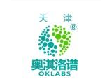 天津市奧淇洛譜聚四氟容量瓶