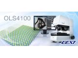 奥林巴斯LEXT OLS4100非接触式激光扫描共聚焦显微镜