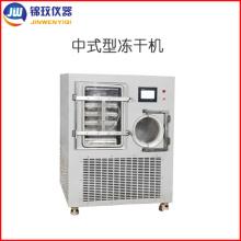 锦玟中试型冷冻干燥机JW-SFD-10