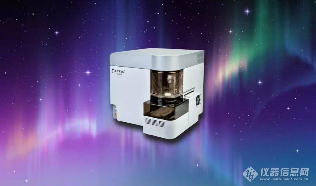 首个全光谱流式细胞仪获得医疗器械注册证批准